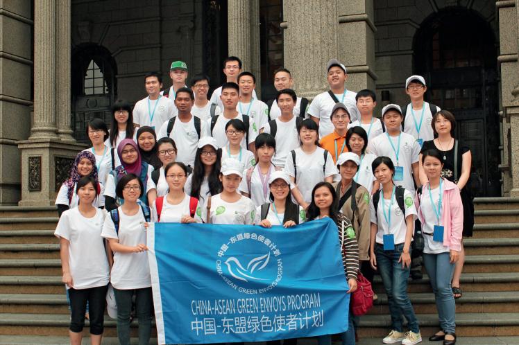 china asean environment 3.png