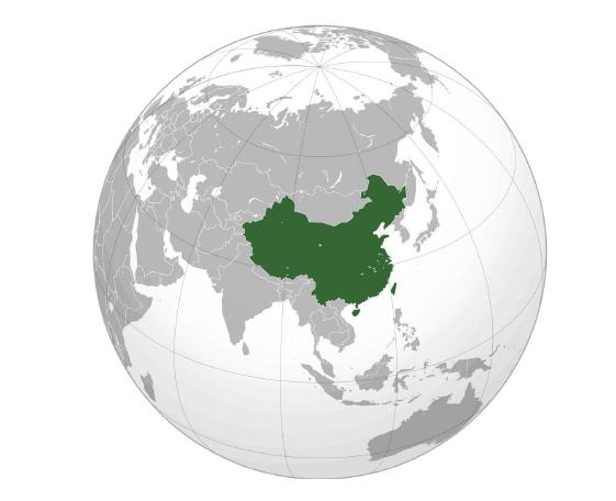 china world map.png
