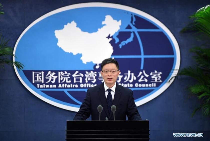 China Taiwan.jpg