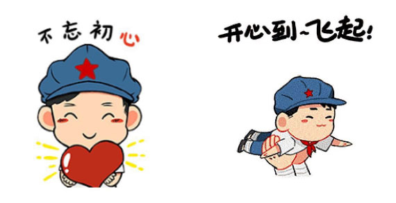 red army sticker 2.jpg