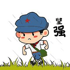 red army sticker 3.jpg