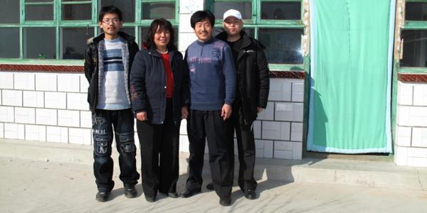 chenfamily.jpg