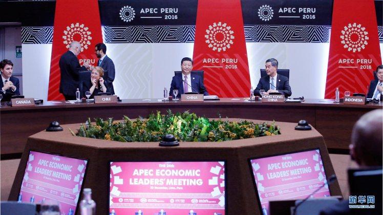 Xi APEC 1.jpg