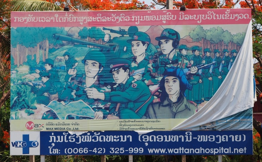 army_propaganda_lao_peoples_republic
