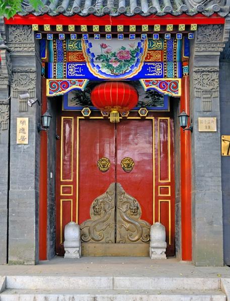 beijing-architecture-11-hutongs-4