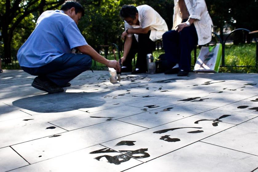 line-dancing-calligraphy