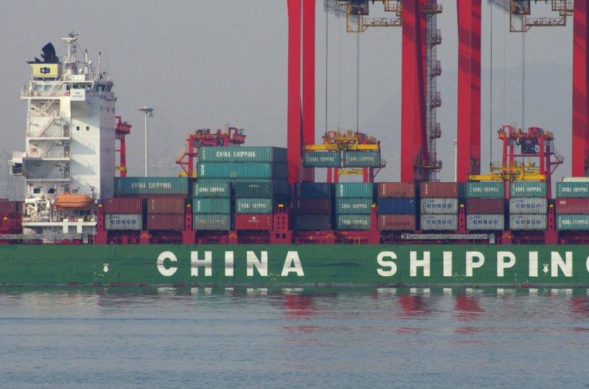 CHINA-ECONOMY-TRADE
