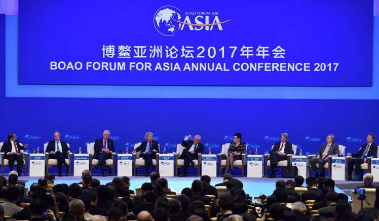 CHINA-BOAO FORUM FOR ASIA-ANNUAL CONFERENCE (CN)