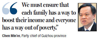 guizhou poverty quote