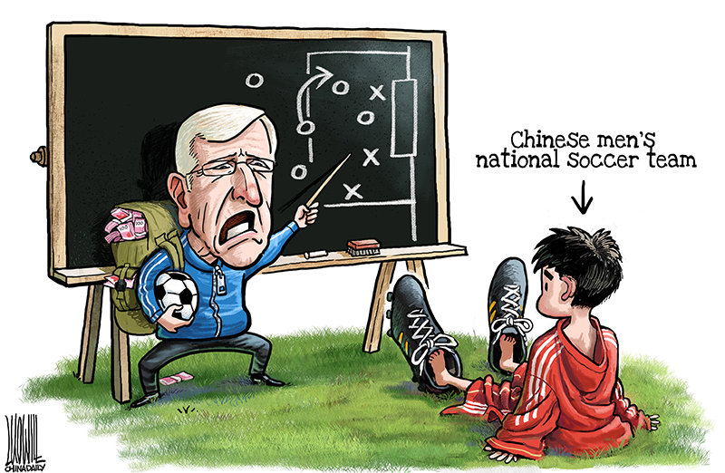 Lippi cartoon
