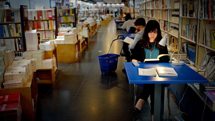 reading-in-beijing