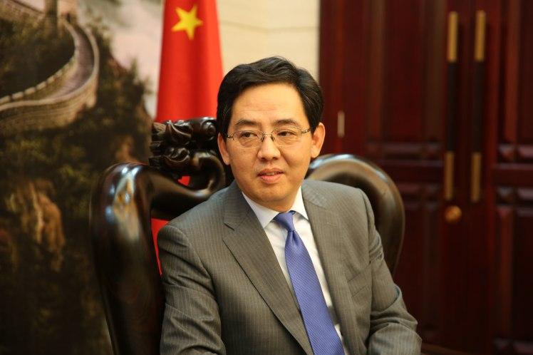 Emb Hong