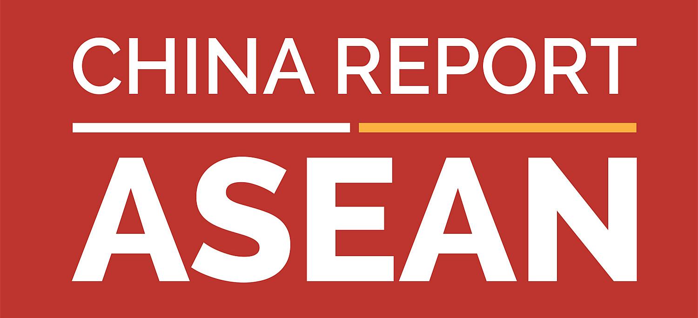 China_Report_ASEAN_副本
