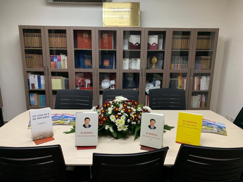 赠送的中国图书.jpg