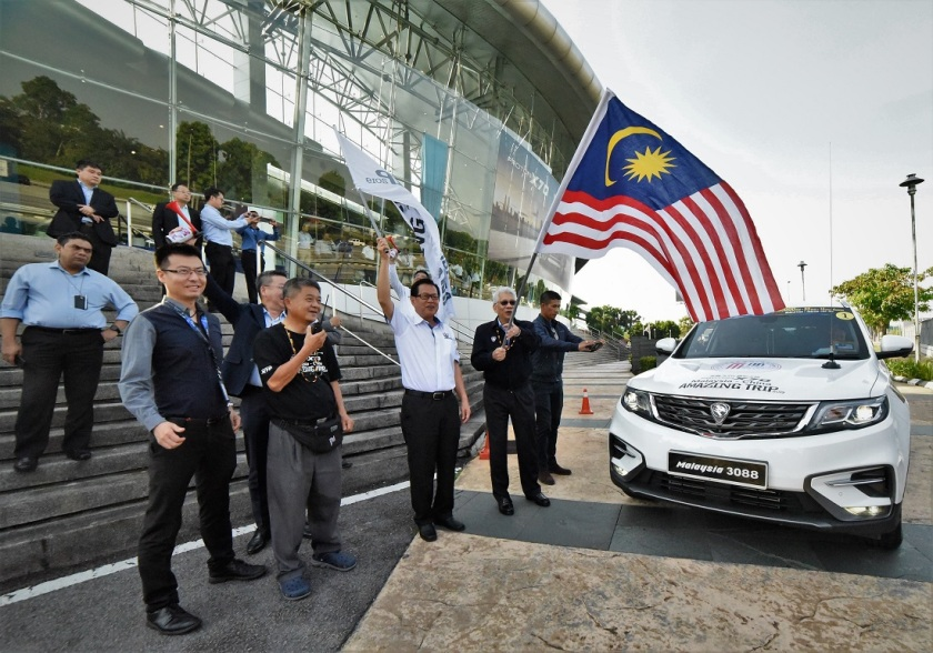 Proton-X70_Malaysia-China-Drive_Flag-off_Proton-Centre-Of-Excellence.jpg