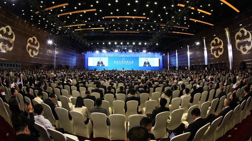 5月15日,亚洲文明对话大会在北京国家会议中心开幕。董宁摄.jpg