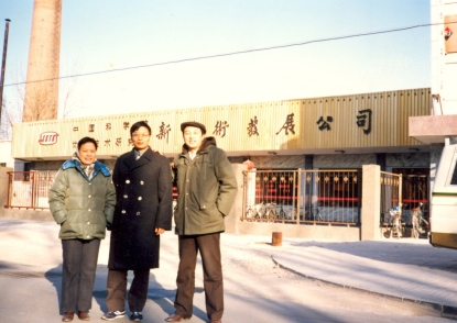 In 1986, Liu Chuanzhi (right) poses with colleagues in front of New Technology Development Company, the predecessor of Lenovo.