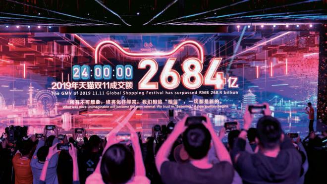 屏幕快照 2020-02-14 下午1.00.40