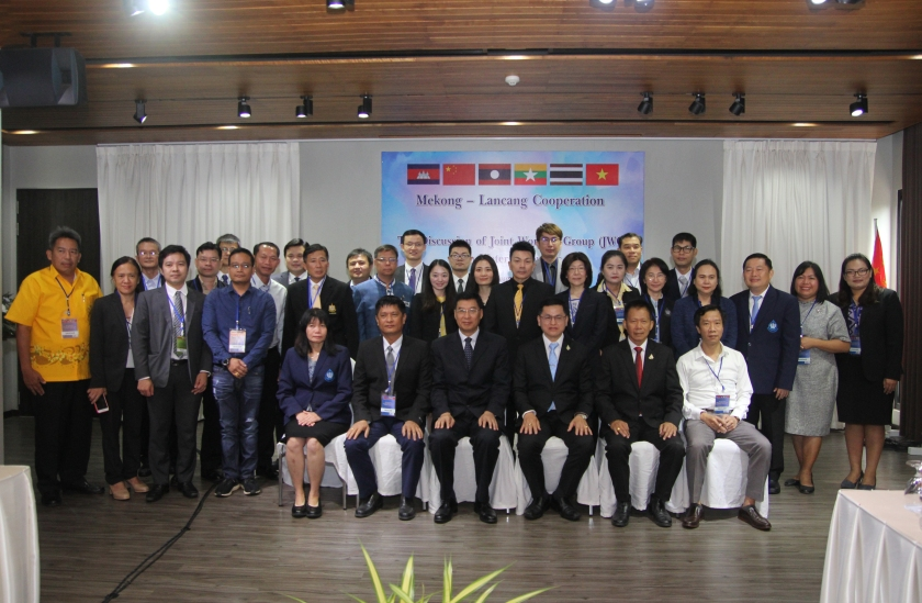泰国JWG第二次特别会 研究湄公河旱情